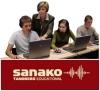 Лингафонный программный комплекс SANAKO Study 1200 (21-40 студентов) цена за 1 лицензию